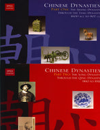 Bundled Set: Chinese Dynasties Part One and Two