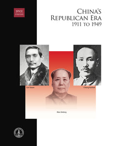 China's Republican Era, 1911 to 1949