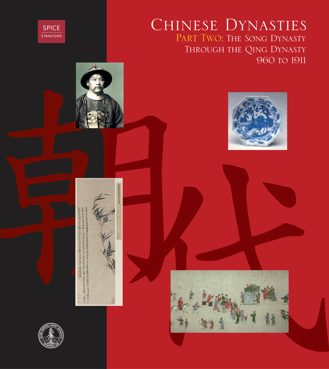 Chinese Dynasties Part Two: The Song Dynasty through the Qing Dynasty, 960 to 1911 CE