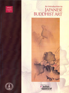 Introduction to Japanese Buddhist Art