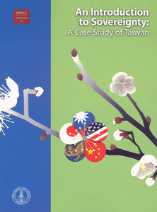 Introduction to Sovereignty: A Case Study of Taiwan