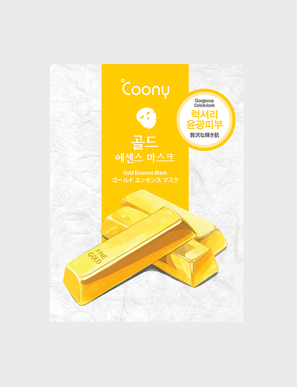 Gold Essence Mask