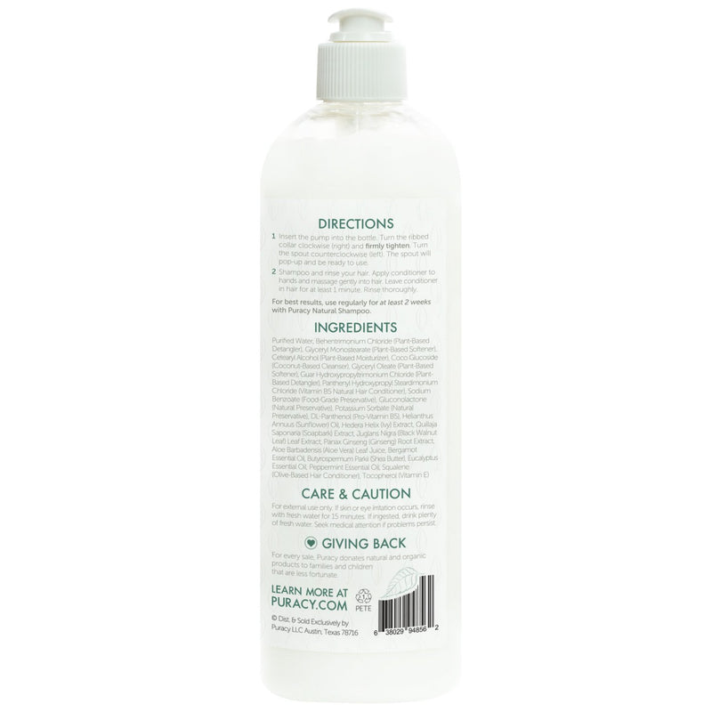 products/natural-conditioner-4.jpg