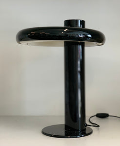Modern Black Metal Table Lamp | Vintage 1980's