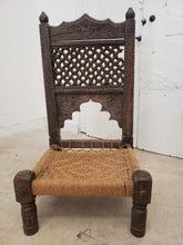 ANTIQUE INDIAN MINI CHAIR