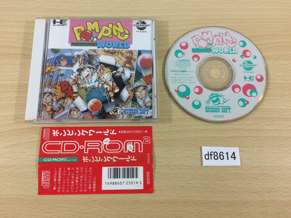 df8614 Pomping World CD ROM 2 PC Engine Japan