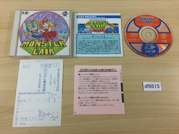 df8615 Monster Lair Wonderboy III CD ROM 2 PC Engine Japan