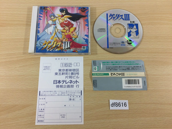 df8616 Valis III The Fantasm Soldier CD ROM 2 PC Engine Japan
