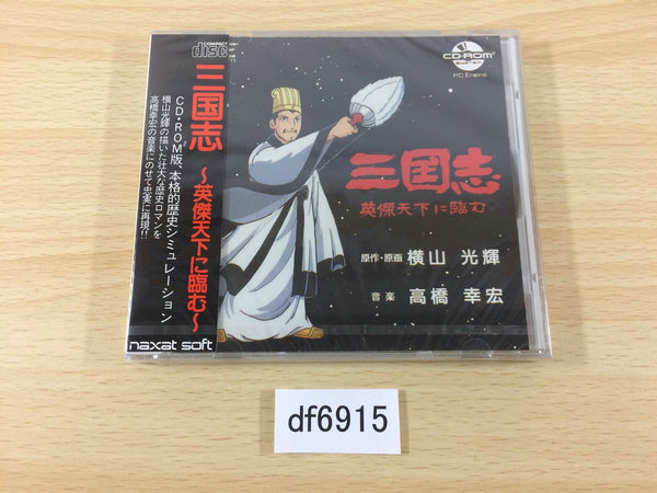 df6915 Sangokushi Eiketsu Tenka ni Nozomu CD ROM 2 PC Engine Japan