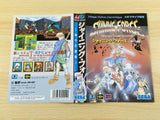 de9258 Shining Force Kamigami no Isan BOXED Mega Drive Genesis Japan