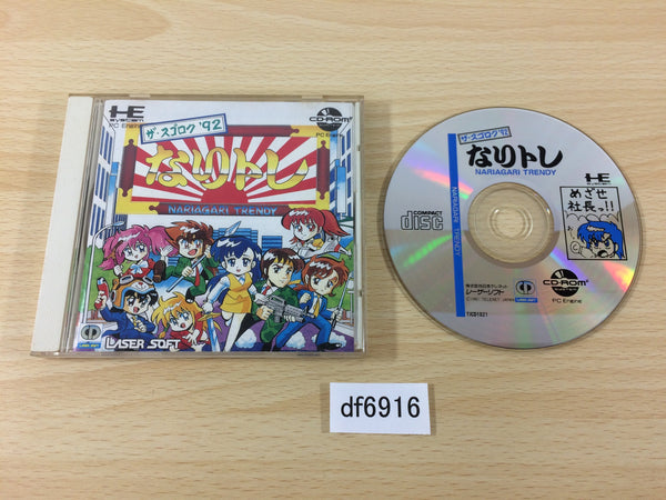 df6916 Sugoroku 92 Nari Tore Nariagari Trendy CD ROM 2 PC Engine Japan