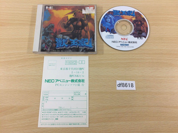 df8618 Juuouki CD ROM 2 PC Engine Japan