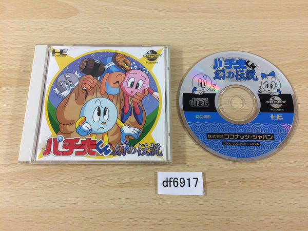 df6917 Pachiokun Maboroshi no Densetsu CD ROM 2 PC Engine Japan
