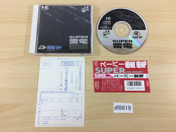 df8619 Super Raiden SUPER CD ROM 2 PC Engine Japan