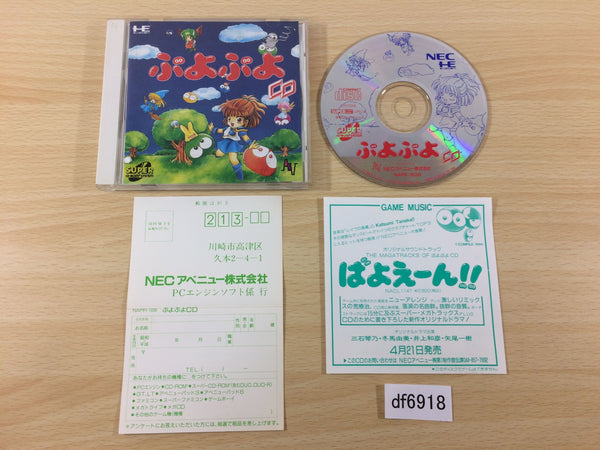df6918 Puyo Puyo CD SUPER CD ROM 2 PC Engine Japan