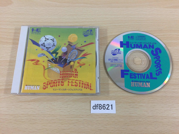 df8621 Human Sports Festival SUPER CD ROM 2 PC Engine Japan