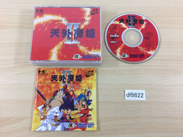df8622 Tengai Makyo II Manji Maru SUPER CD ROM 2 PC Engine Japan