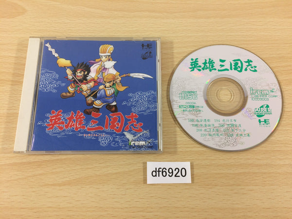df6920 Eiyuu Sangokushi SUPER CD ROM 2 PC Engine Japan