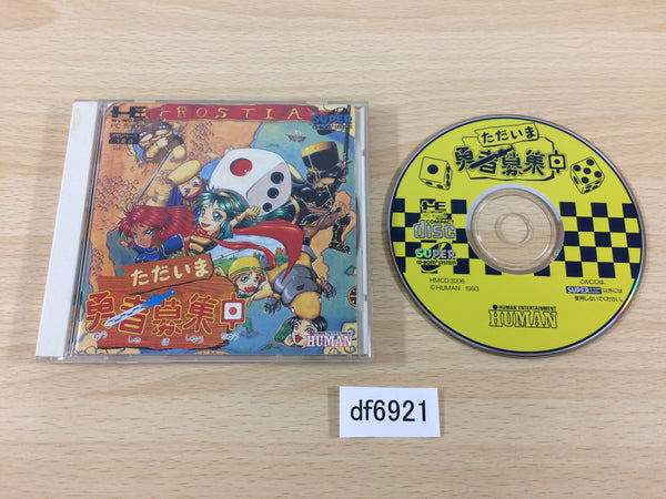 df6921 Tadaima Yusha Boshuuchuu SUPER CD ROM 2 PC Engine Japan