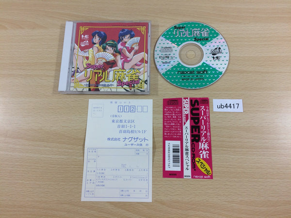 ub4417 Super Real Mahjong Special SUPER CD ROM 2 PC Engine Japan