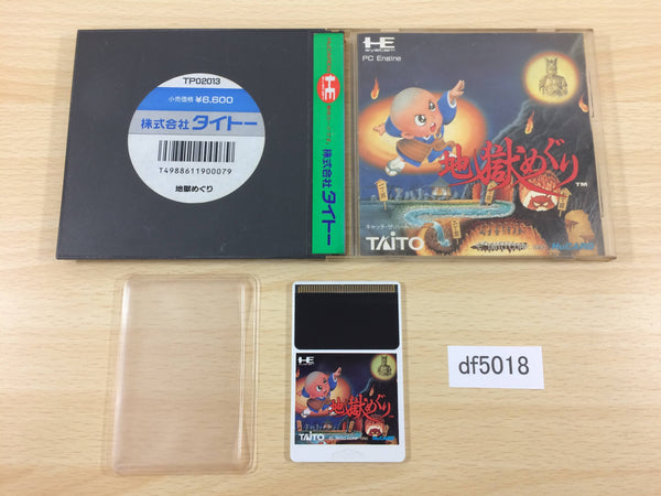 df5018 Jigoku Meguri BOXED PC Engine Japan