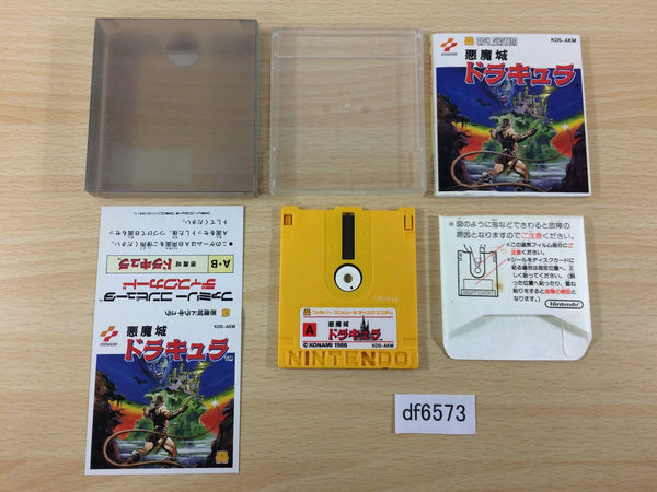 df6573 Castlevania BOXED Famicom Disk Japan