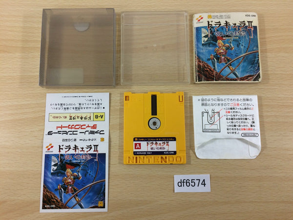 df6574 Castlevania II 2 Simon's Quest BOXED Famicom Disk Japan