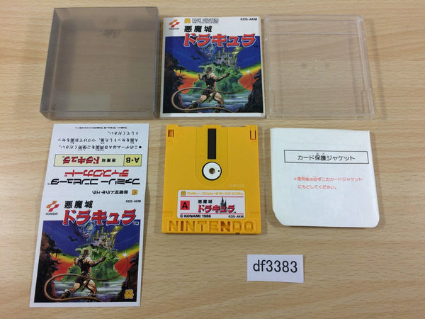 df3383 Castlevania BOXED Famicom Disk Japan