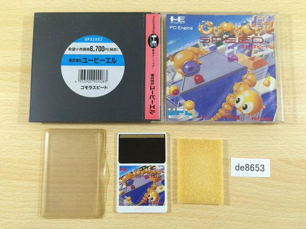 de8653 Gomola Speed BOXED PC Engine Japan