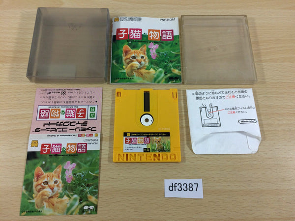 df3387 A Kitten's Story The Adventures of Chatran BOXED Famicom Disk Japan