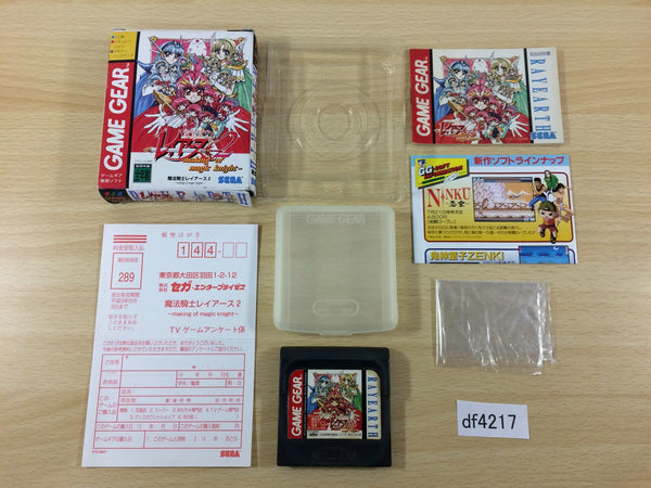 df4217 Magic Knight Rayearth 2 Making of Magic Knight BOXED Sega Game Gear Japan