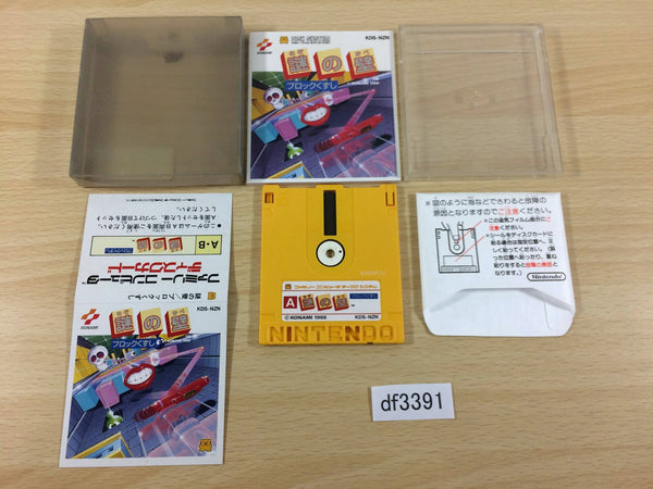 df3391 Nazo no Kabe Block Kuzushi BOXED Famicom Disk Japan