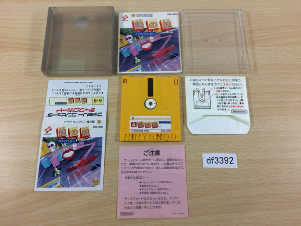 df3392 Nazo no Kabe Block Kuzushi BOXED Famicom Disk Japan