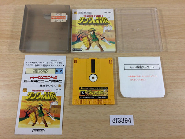 df3394 The Legend Of Zelda 2 BOXED Famicom Disk Japan
