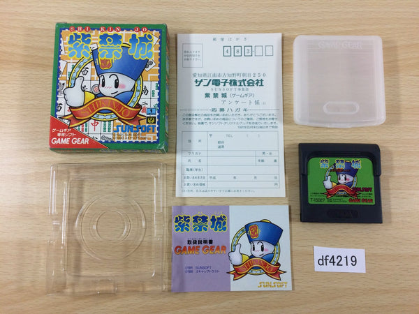 df4219 Shikinjoh BOXED Sega Game Gear Japan