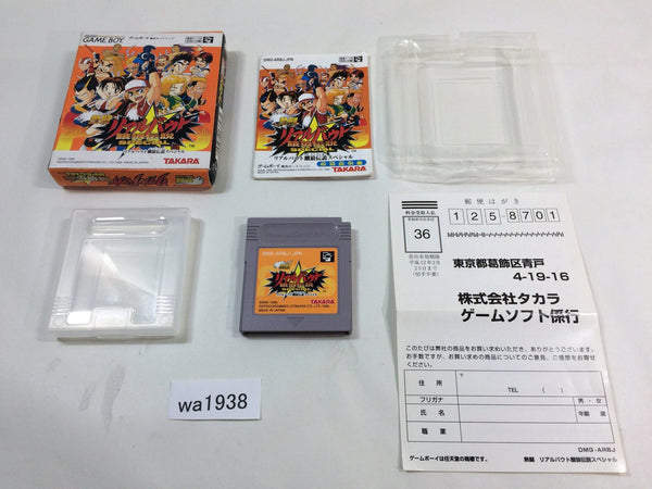 wa1938 Real Bout Fatal Fury Special BOXED GameBoy Game Boy Japan