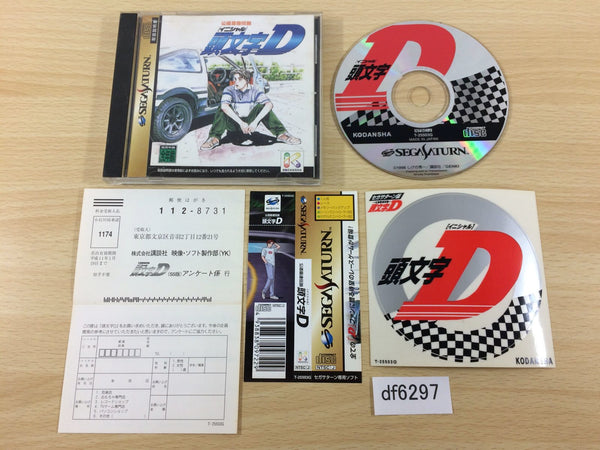 df6297 Initial D Sega Saturn Japan