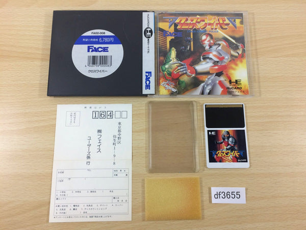 df3655 Cross Wiber Cyber Combat Police BOXED PC Engine Japan