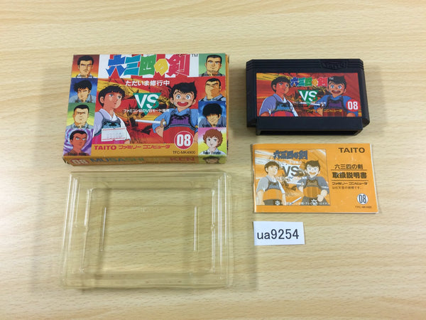 ua9254 Musashi no Ken Vs. BOXED NES Famicom Japan