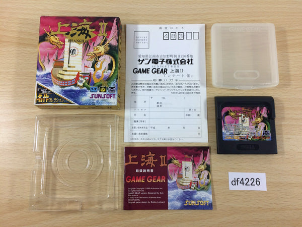 df4226 Shanghai 2 BOXED Sega Game Gear Japan