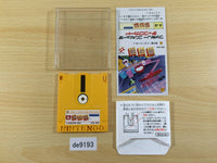 de9193 Nazo no Kabe Block Kuzushi Famicom Disk Japan
