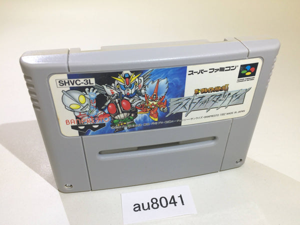 au8041 The Great Battle II 2 Last Fighter Twin SNES Super Famicom Japan