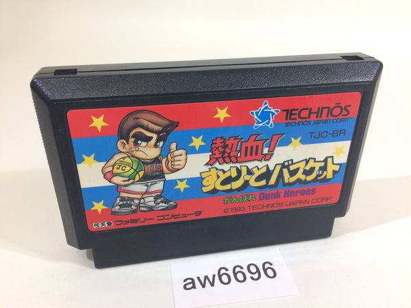 aw6696 Kunio Kun Nekketsu Street Basket Ball Basketball NES Famicom Japan