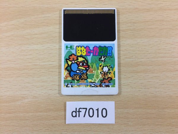df7010 Hanataa ka daka!? PC Engine Japan