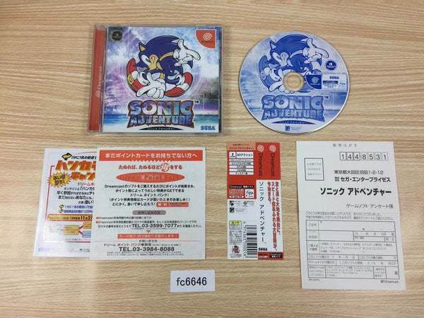 fc6646 Sonic Adventure Dreamcast Japan