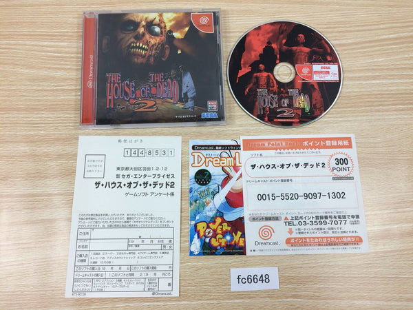 fc6648 THE HOUSE OF THE DEAD 2 Gun Set Dreamcast Japan