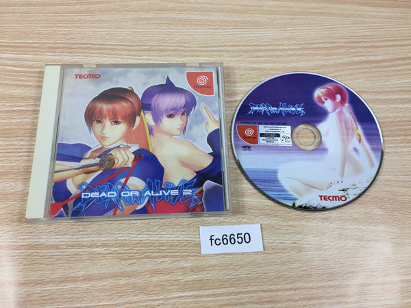 fc6650 Dead or Alive 2 Fitst Limited Dreamcast Japan