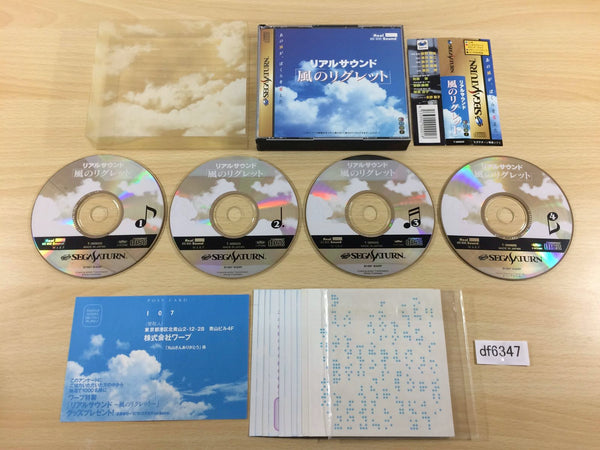 df6347 Real Sound Kaze no Regret Sega Saturn Japan