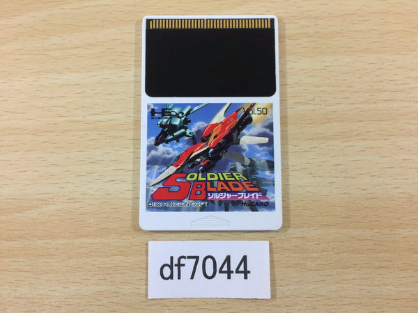 df7044 Soldier Blade PC Engine Japan