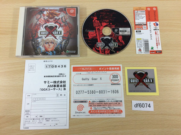 df6074 Guilty Gear X Dreamcast Japan